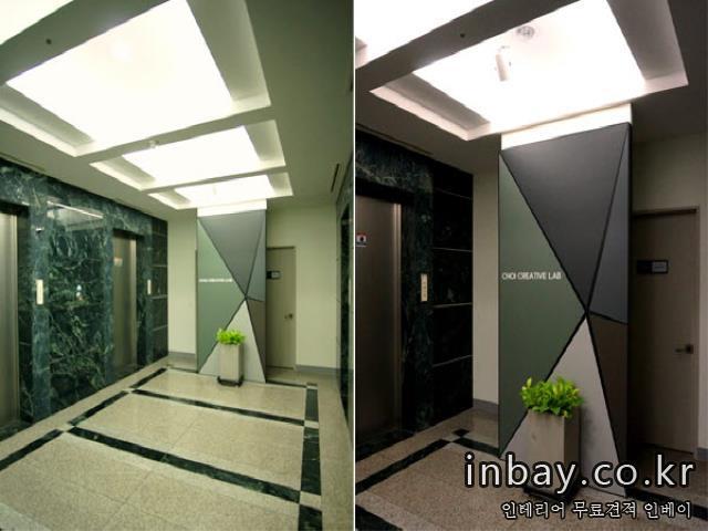 디자인회사의 사무실인테리어 디자인